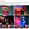 Видео.png